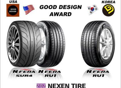 nexen-award_ok